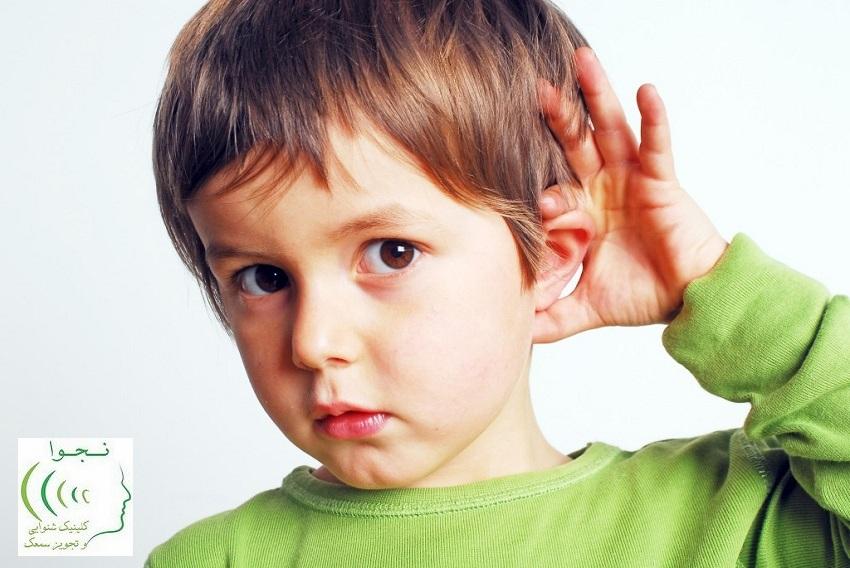 تاثیر کم شنوایی بر گفتار