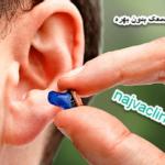 مزایای سمعک دو گوشی