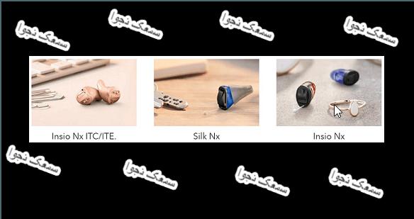 انواع سمعک های داخل گوشی و سمعک های نامریی زیمنس