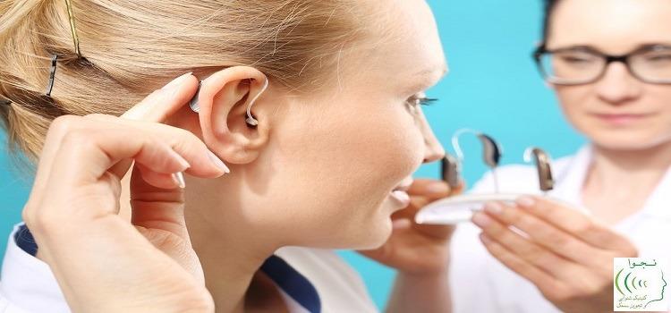 جدیدترین روش درمان وزوز گوش