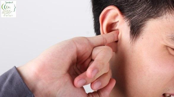 آیا جرم گوش خطرناک است؟